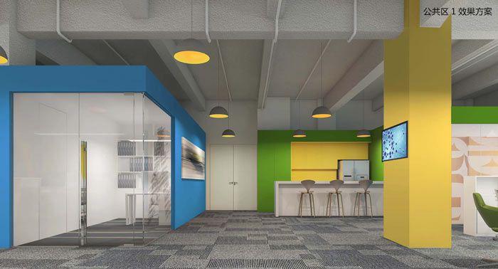 科技公司空间装饰设计