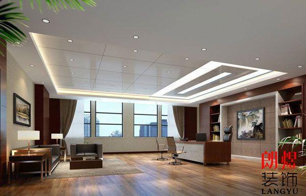现代风格老总办公室设计