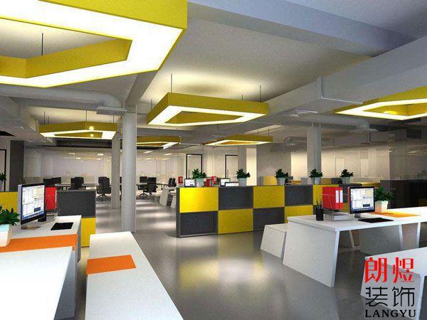 办公室装修设计方案五大误区