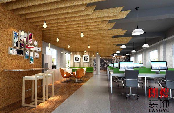 办公室灯光设计方案