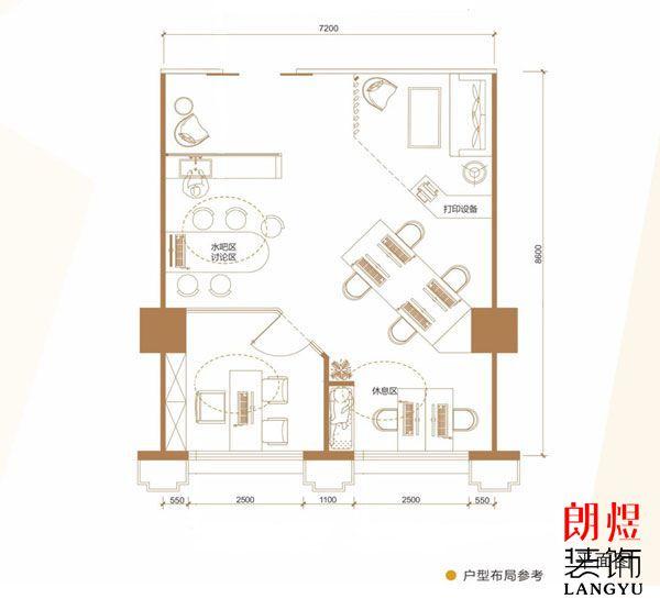 办公室户型图-1