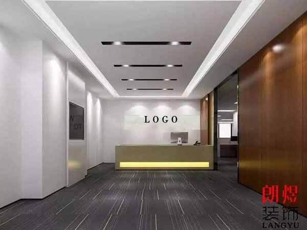 300平现代办公室装修设计要注意些什么