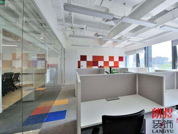 小型办公室装修方案