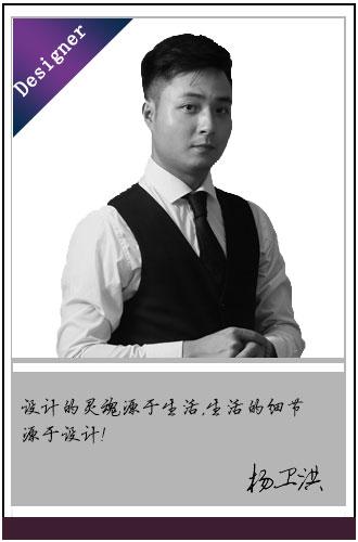 成都公装公司设计师-杨卫洪