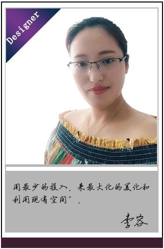 成都公装公司设计师-李容