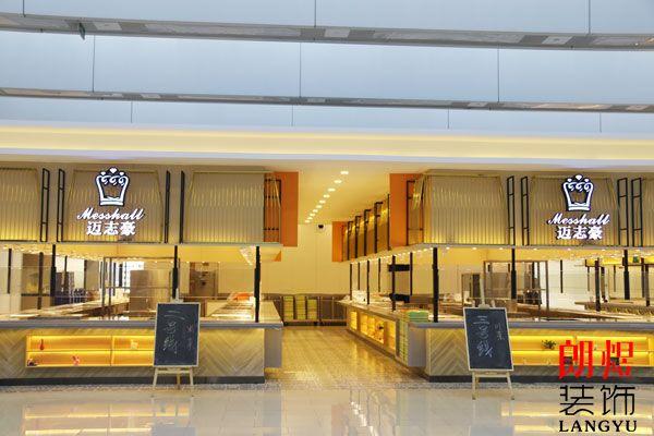 成都华为公司食堂设计装修案例