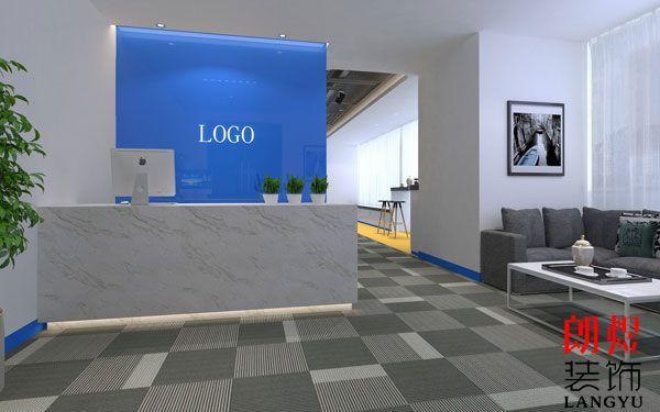 怎么选择办公室装修公司,成都办公室装修公司哪家好?