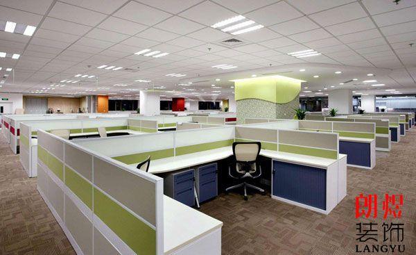 办公家具设计方案