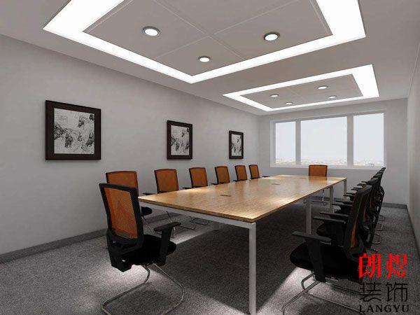 成都会议室装修设计