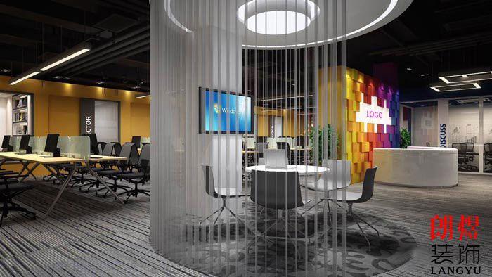 纺织公司办公室装修大厅