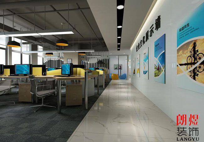 新能源公司装修办公区