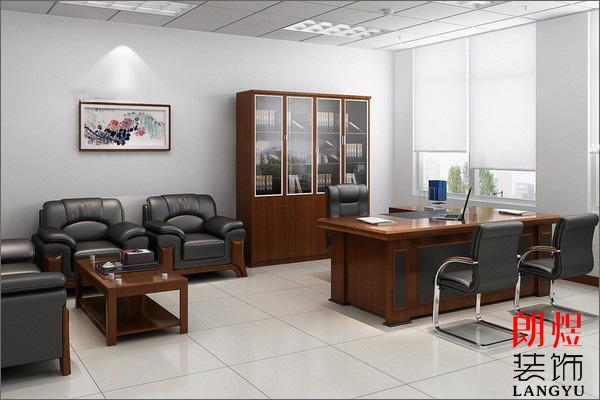 老总办公家具