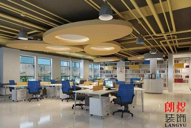 关于办公室装修设计的四个建议