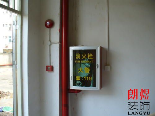 办公室消防栓