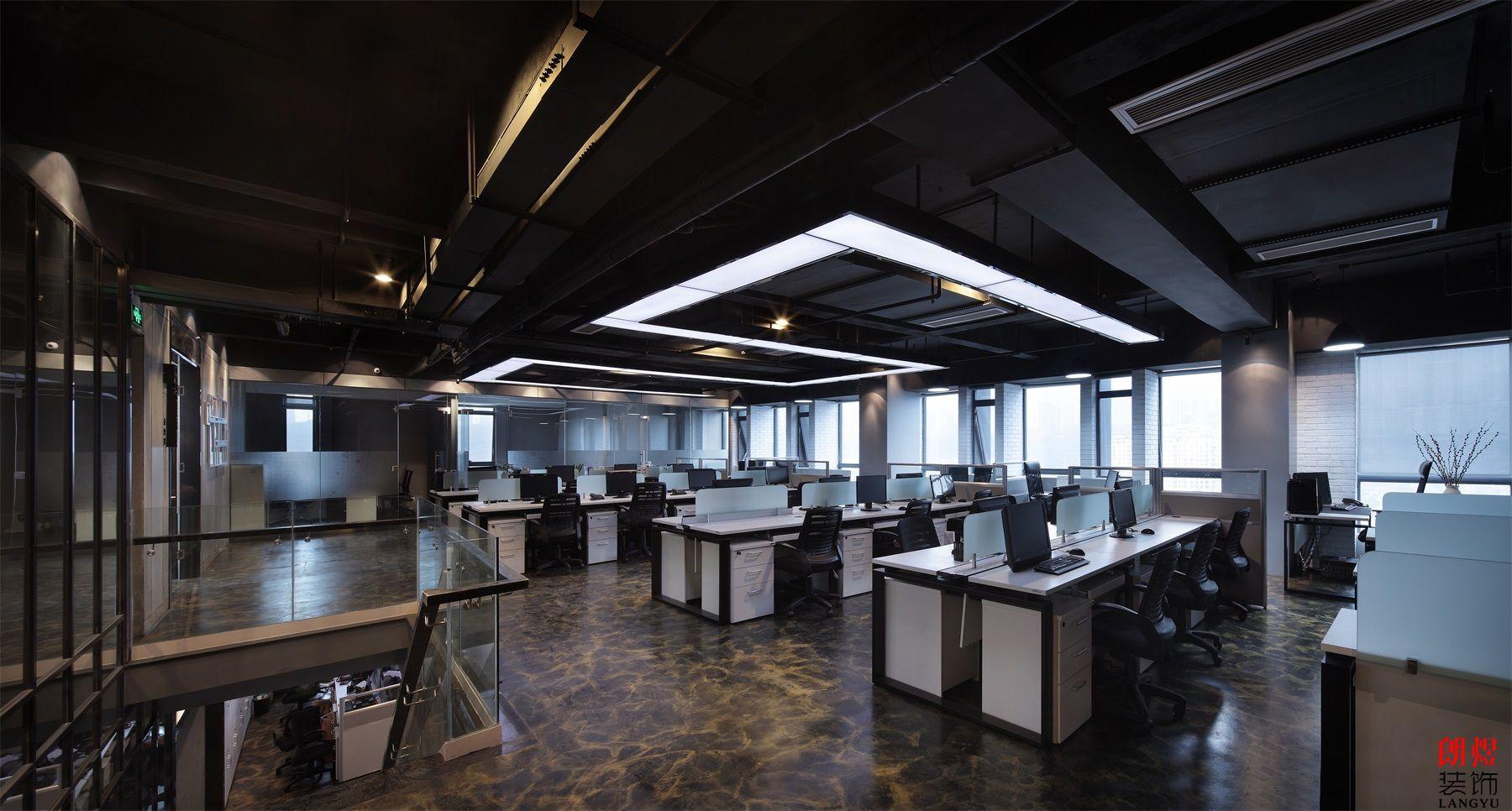 工业风办公室装修