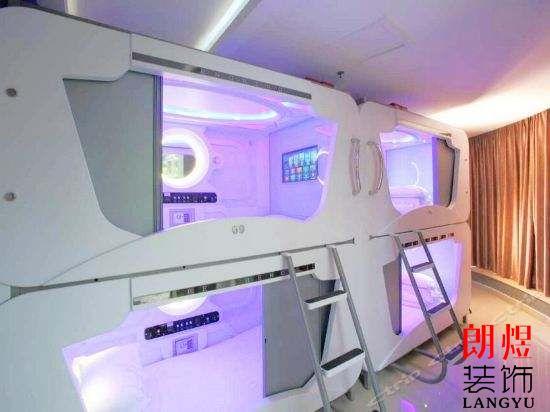 太空舱酒店装修一定要确定的几点事项