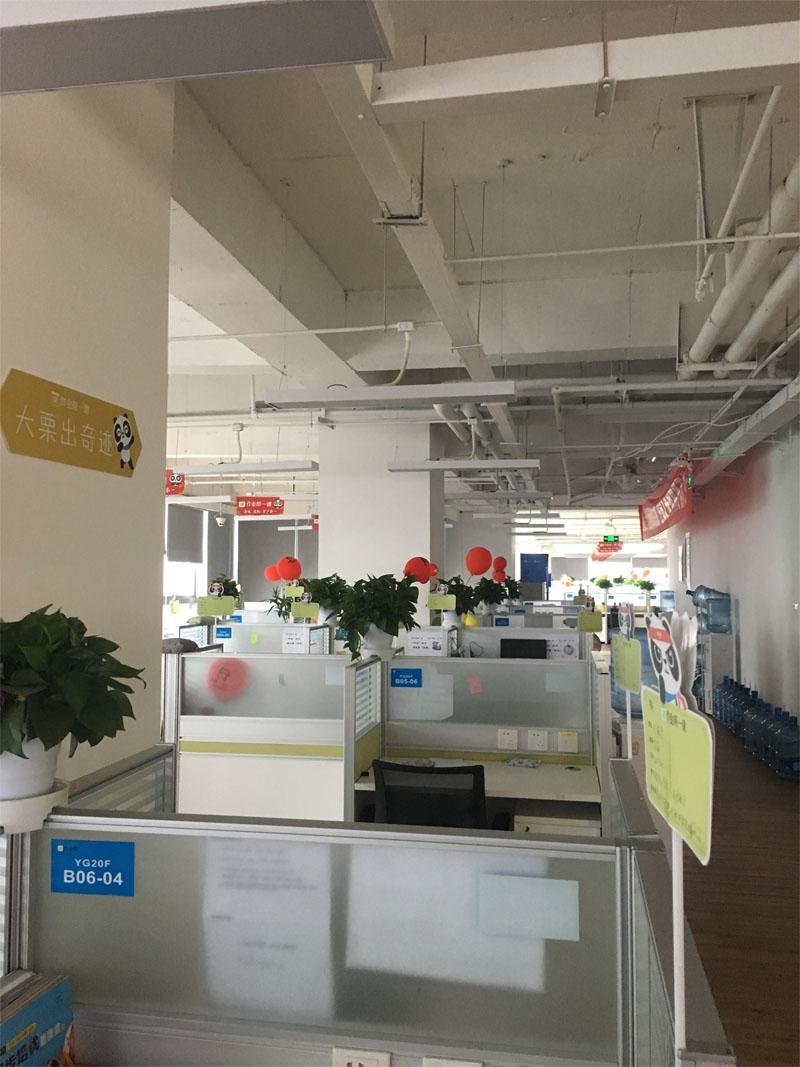简约风格办公室装修_办公区