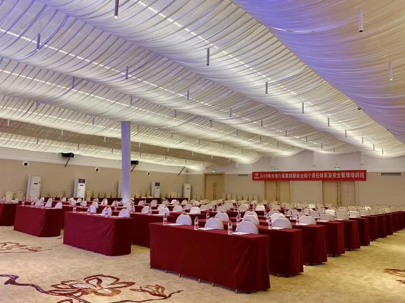 维也纳酒店会议厅装修实景