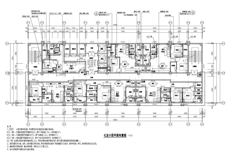 旅游度假酒店装修:七至十层平面布置图